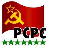 Partido Comunista del Pueblo Canario (PCPC)