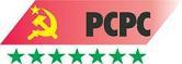 Logo_pcpc