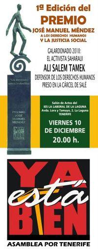 Premio José Manuel Méndez