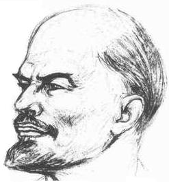 Vladímir Ilich Lenin Владимир Ильич Ленин