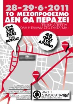 Grecia: Huelga General 28-29 de junio. 48 horas en la calle