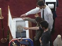 Otro legado del Dictador