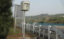 La llegada del radar fijo a Tenerife.