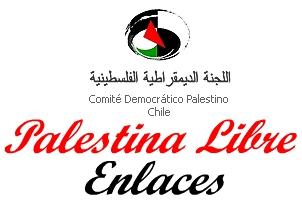 Comité Democrático Palestino - Chile