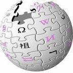 Wikipedia- Enciclopedias virtuales